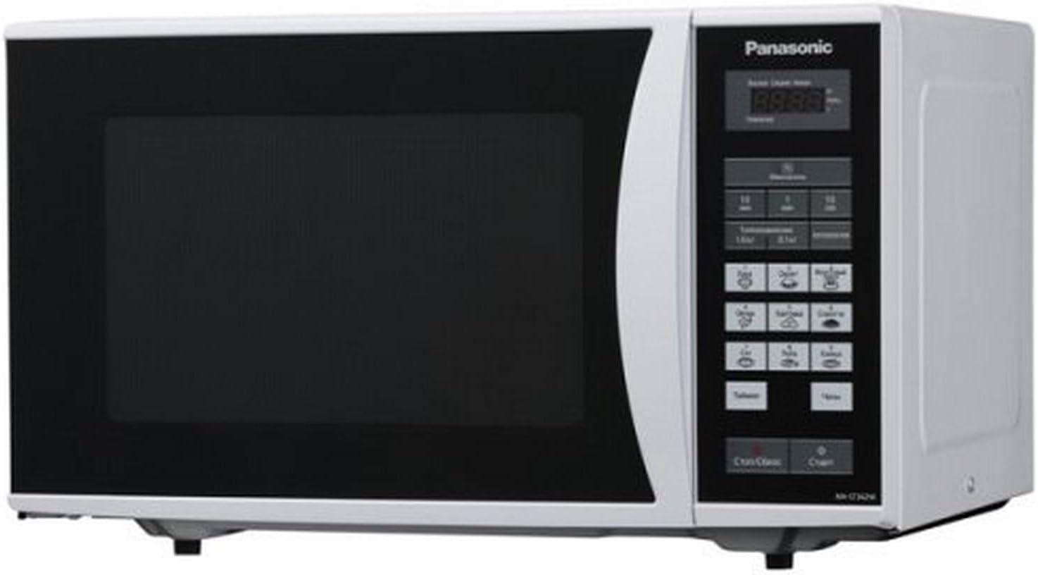 Panasonic nn-st342 m 25-liter microondas horno, 220-volt (Non-usa ...