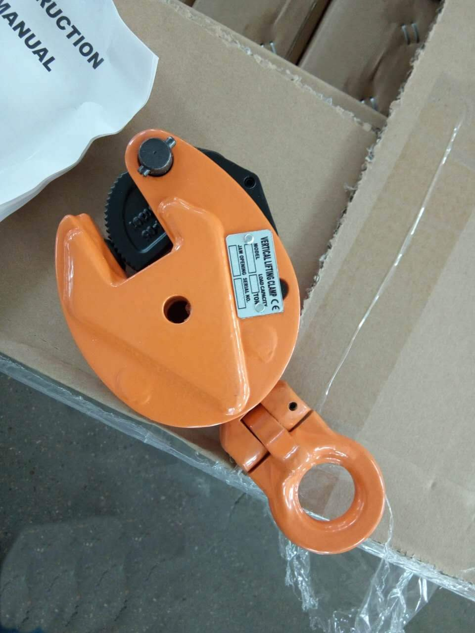 V-Lift Industrial Vertical Plate Lifting Clamp Steel 2204 lb WLL by V-Lift