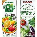 【セット買い】カゴメ 野菜生活100 オリジナル 200ml×24本 + カゴメ 野菜ジュース 糖質オフ 200ml×24本