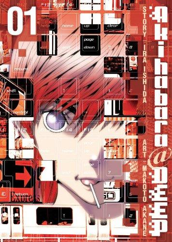 Akihabara@Deep Volume 1