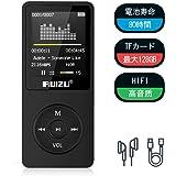 RUIZU MP3プレーヤー 8GB-16GB内蔵 128GB 拡張可能 大容量 80時間再生 軽量 HIFI 高音質 ミュージックプレーヤー FM ラジオ ボイスレコーダー X02 (8GB ブラック)