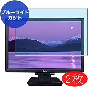 """【2 Pack】 Synvy Anti Blue Light Screen Protector for Acer AL2016 / AL2016WB / AL2016W 20"""" Display Monitor Screen Film Protective Protectors [Not Tempered Glass]"""