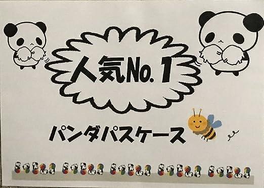 定期入れ ハンドメイド グッズ パスケース yurupan-18 かわいい 本革100% パンダ 雑貨 (黒×アイボリー)