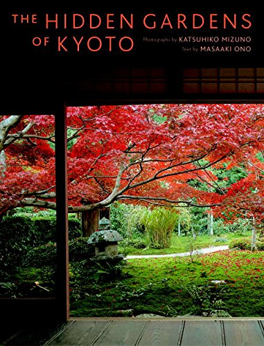 The Hidden Gardens of Kyoto (Best Gardens In Kyoto)