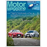 Motor Magazine モーターマガジン 2018年7月号 オリジナル COBライト