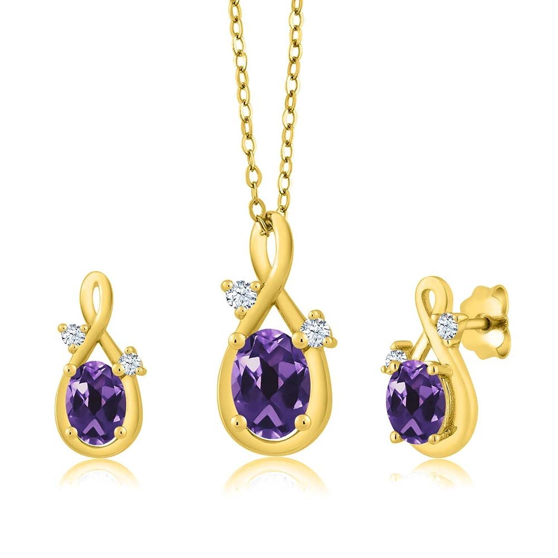 1.54 Ct Oval Purple Amethyst 14K Yellow Gold Pendant Earrings Set