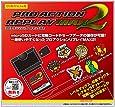 プロアクションリプレイMAX2 (DS/DS Lite用)