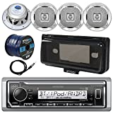 Kenwood KMR-M322BT In-Dash Marine Boat Audio Bluetooth USB Receiver, Waterproof Protective Cover Bundle Combo, 4x 400W 6.5'' Silver Coaxial Speakers, Radio Antenna, 16g 50ft Speaker Wire