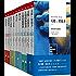 托马斯·沃尔夫系列(套装共5册)(天使望故乡+上帝的孤独者+网与石+时间与河流+无处还乡)