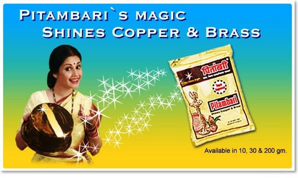 5 Packs of 200grams Brass Copper Instant Cleaner Polish Anti-Tarnish (Pitambari)Effective for cleaning copper ,brass idosl,collectibles,figurines sculptures