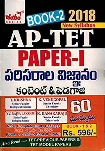 Buy APTET Paper-I Environmental Science Content and Pedagogy