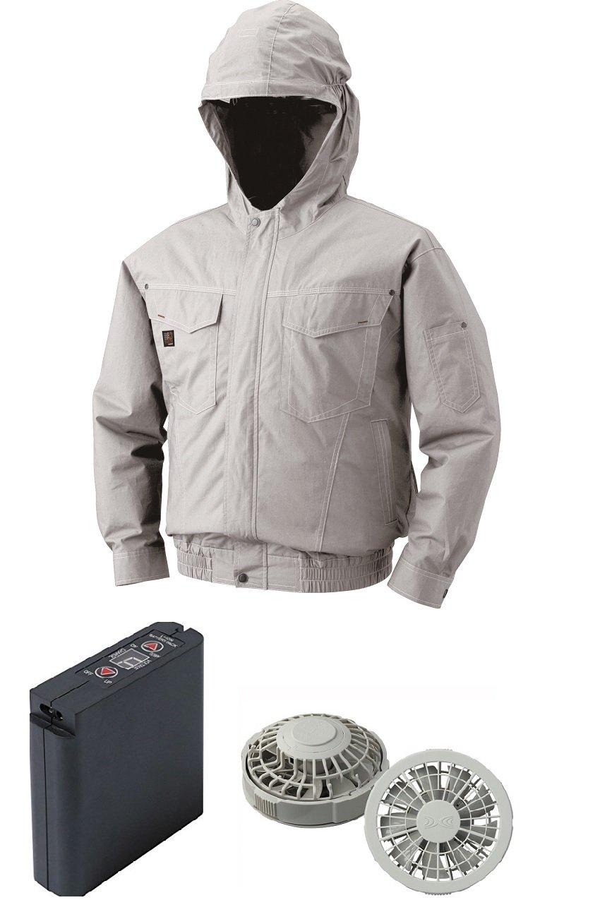 株式会社空調服 フード付綿薄手空調服 KU91410 電池BOXセット (ウェア、ワンタッチファングレー2個、ケーブル、電池ボックスのセット) B079DL2D9B