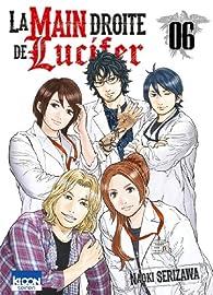 La main droite de Lucifer, tome 6 par Naoki Serizawa