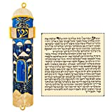 Talisman4U Enamel Jewish MEZUZAH CASE with Scroll Hebrew Parchment Jerusalem City Design Judaica Door Mezuza from Israel 4'' (Dark Blue)
