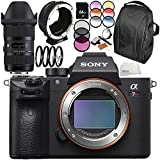 Sony Alpha a7R III Mirrorless Digital Camera with Metabones Canon EF/EF-S Lens to Sony E Mount T Smart Adapter (Fifth Generation) & Sigma 18-35mm f/1.8 DC HSM Art Lens for 10PC Accessory Bundle – Incl
