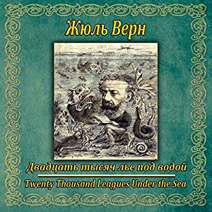 Twenty Thousand Leagues Under the Sea (Russian Edition) Hörbuch