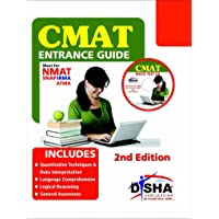 CMAT Entrance Guide with 5 Mock Test CD (Must for NMAT/SNAP/ATMA/IRMA)2nd Edition