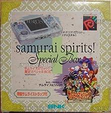 Neo geo pocket samurai spirits Special box - Konsole - JAP