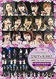 Hello! Projectひなフェス 2015~満開!The Girls' Festival~<アンジュルム&Juice=Juiceプレミアム> [DVD]