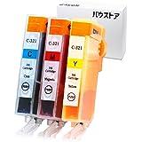 Canon BCI-321 シアン・マゼンタ・イエロー 3色セット 互換インク 【バウストア】