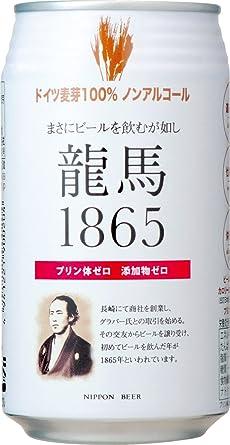 Amazon.co.jp: 日本ビール ノンアルコールビール 龍馬1865 6缶パック 350ml×24本: 食品・飲料・お酒