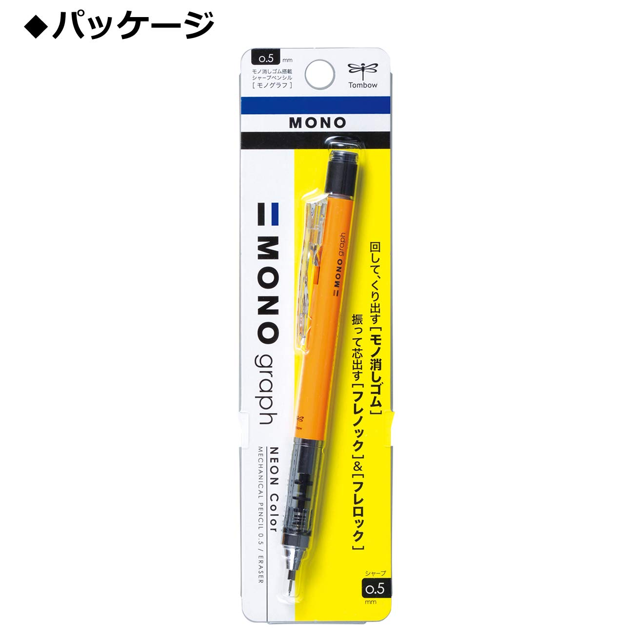 Tombow ER-MG Replacement Eraser for Mechanical Pencil Mono Graph 3-He Pack