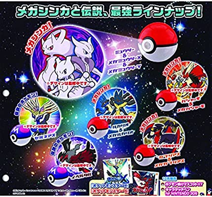 Amazon.com: Pokemon Proyector Luz Llavero Pokeball XY Tomy ...