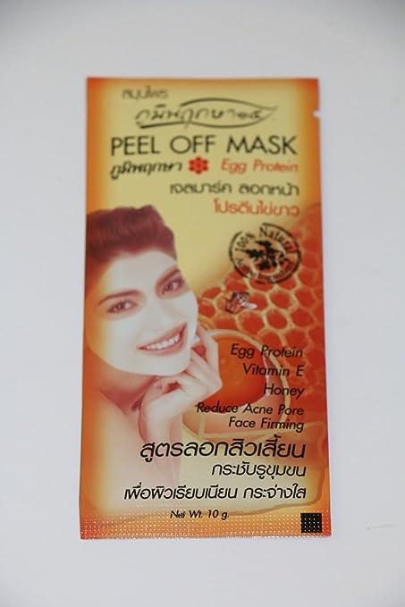 Nueva perfecto Peel Off Máscara proteína de huevo vitamina E Miel reducir acné poro cara –