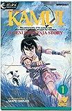 The Legend of Kamui A Genuine Ninja Story Comic #1 - #37 (The Legend of Kamui, 1)
