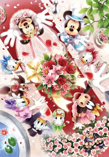 Japan Bouquet (Bouquet toss D-1000-411 of the 1000 Disney piece happy (japan import))