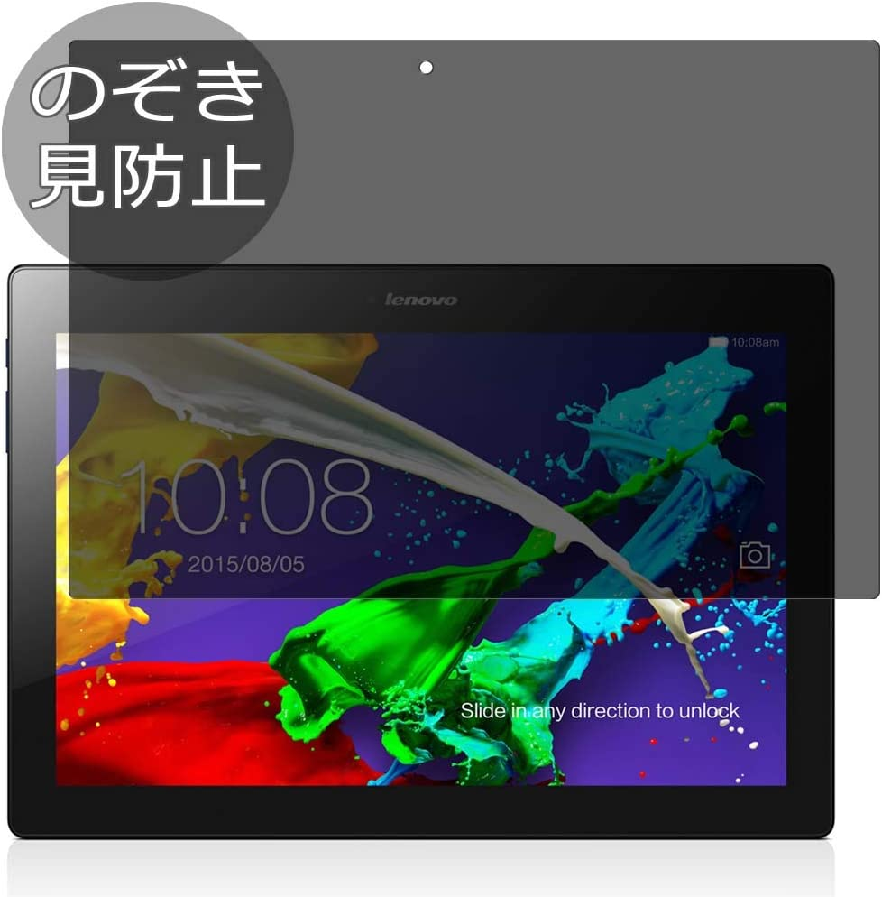 "Synvy Privacy Screen Protector Film for Lenovo Tab 2 Tab2 a10-70 10.1"" 0.14mm Anti Spy Protective Protectors [Not Tempered Glass]"
