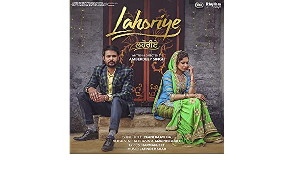 lahoriye full movie hd 2017 amrinder gill