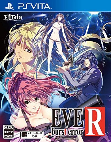 EVE Burst error R PlayStation Vita Japanese ver.
