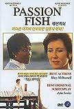 Passion Fish [DVD] [1992] [Region 2]