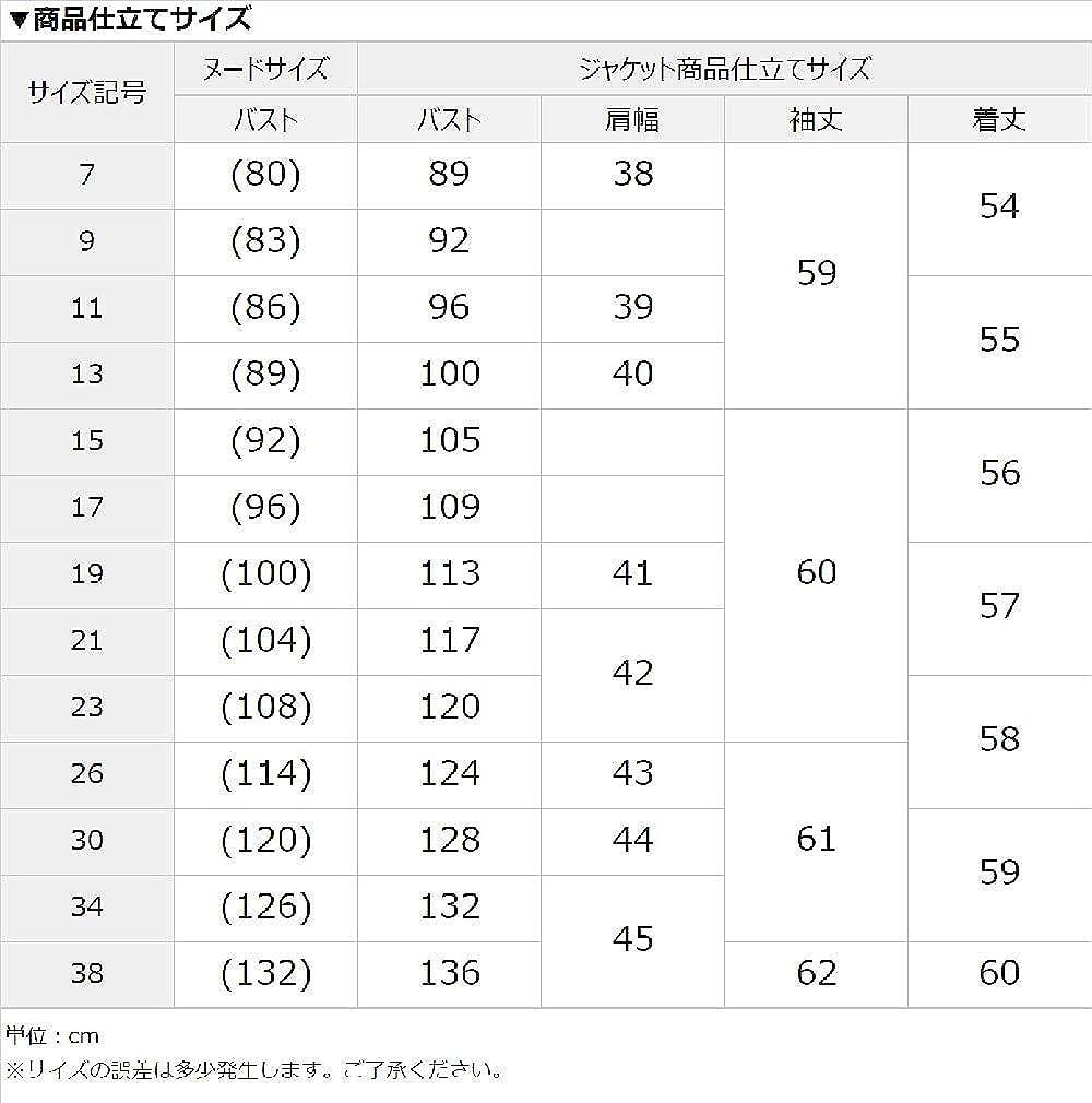 令嬢スーツ セット 38号 19号 30号 34号 17号 レディース 大きいサイズ 洗える スカートスーツ [nissen(ニッセン)] 21号 (パイピング テーラードジャケット + フレアスカート) 26号 23号 15号 上下