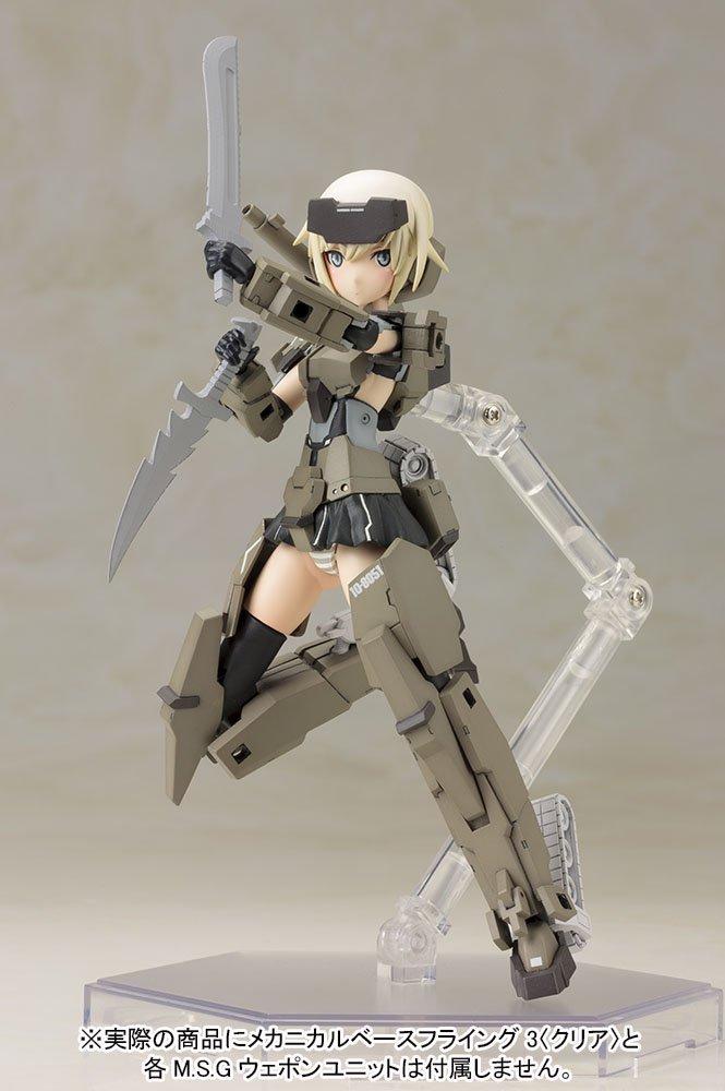 Kotobukiya Gourai Frame Arms Girl Plastic Model Kit Action Figure by Kotobukiya (Image #13)