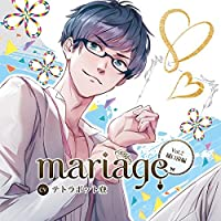 mariage -マリアージュ -Vol.2−出演声優情報