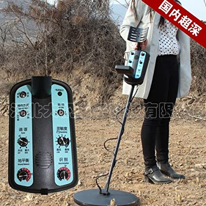 Amazon.com : SK900 metal detector (9 m Domestic deep ...