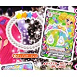 Aikatsu! Access collection Vol.4 [4. pop star Breath + mini card PV-040] (single)