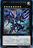 遊戯王 LTGY-JP044-UR 《No.107 銀河眼の時空竜》 Ultra