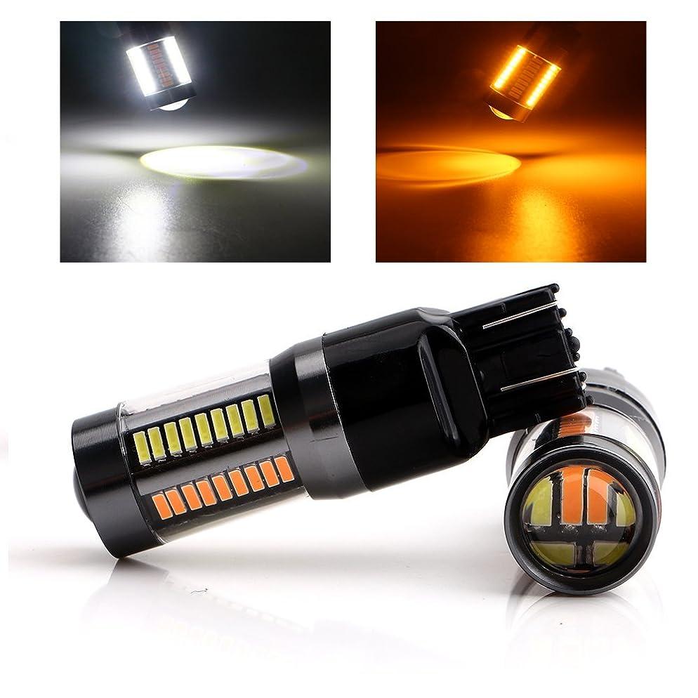 翻訳アーサーコナンドイル胚SMART-LED H7 コーナリング用LED 1個入り LEDB007