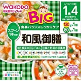 Wakodo Japanese Pilaf With Salmon And Root Crops And Kyoto Styles Simmered 'Tofu' And Vegetables, 210G