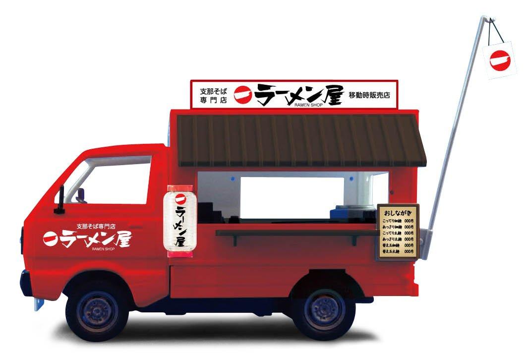 Ramen Food Truck Austin