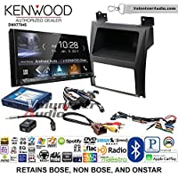 Volunteer Audio Kenwood DMX7704S Double Din Radio Install Kit with Apple CarPlay Android Auto Bluetooth Fits 2007-2014 Cadillac Escalade