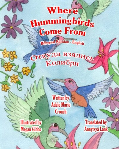 Download Where Hummingbirds Come From Bilingual Russian English (English and Russian Edition) PDF