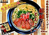 Japanese Noodles Tonkotsu Ramen Concentration Pork