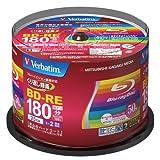 Verbatim Blu-ray Disc 50 pcs Spindle - 25GB 2X BD-RE Rewritable Bluray - Inkjet Printable