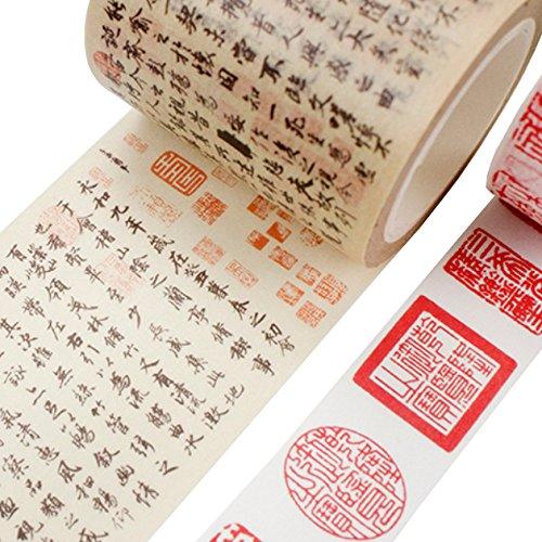 - Washi Masking Tape Collection DIY Decorative Stickers Background Sticker Scrapbooking Sticker (chinese vintage x 2 rolls)