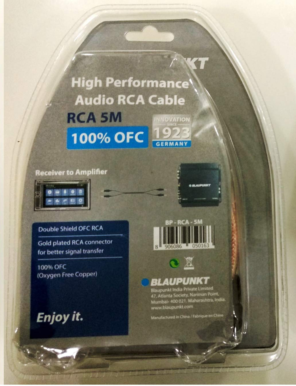 Blaupunkt BP-RCA-5M 5 Meters 100% OFC High Performance RCA Cable