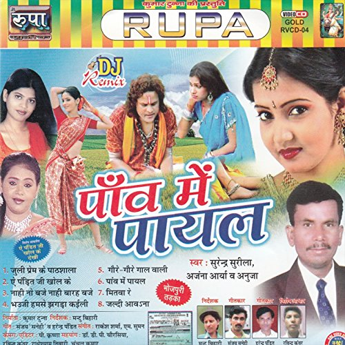 Pathshala Movie All Mp3 Song Download